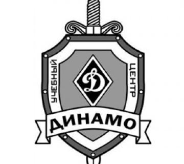"""dinamo_tactic-360x320-e2b171a9cf739c9706fa37cc1c1d5f49 ПАРТНЕРЫ - """"ВОЛК"""" Калининград"""
