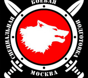 "volkMSK-360x320-6963e4df3bfb99f734c6ca91c2680b0a ПАРТНЕРЫ - ""ВОЛК"" Калининград"
