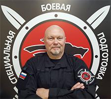 Коржевский Андрей Николаевич